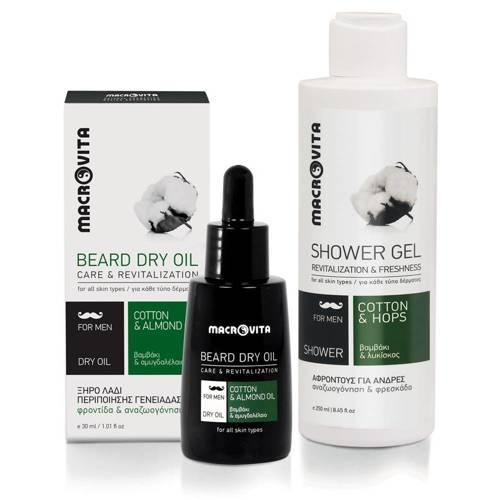 MACROVITA GIFT SET FOR MEN: beard dry oil 30ml + natural shower gel for men 250ml